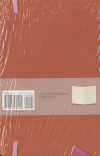 carnet Scripta orange