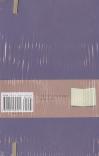 carnet Scripta violet