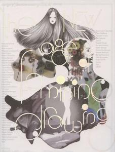 The age of feminine drawing n°2