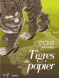 Tigres de papier