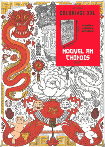 Coloriage XXL : nouvel an chinois