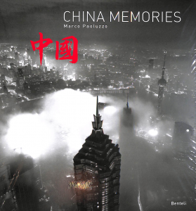 China memories Marco Paoluzzo