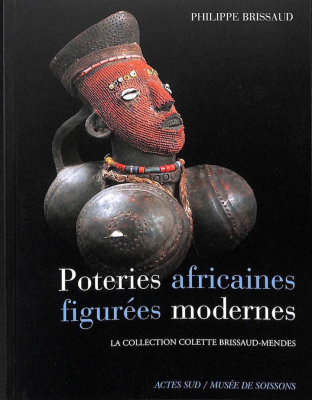 Poteries africaines