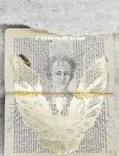 Subliming Vessel - Matthew Barney