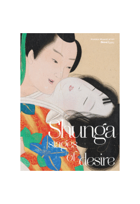 Shunta Stages of desire