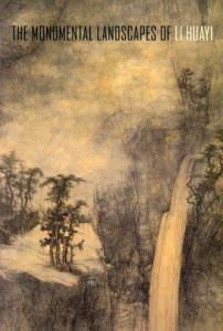 Epuisé / Les paysages monumentaux de Li Huayi