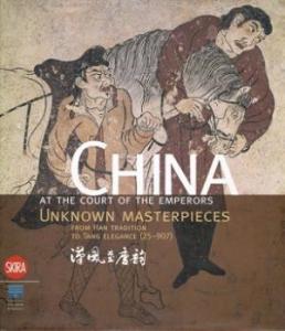 Chine à la cour des empereurs